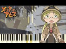 Hanezeve Caradhina Made in Abyss OST メイドインアビス Piano Cover Anifuse