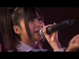 AKB48. Tenohira. Old team K. (русский перевод)