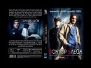 Доктор Блейк / Сезон 1 Серия 2 The Doctor Blake Mysteries