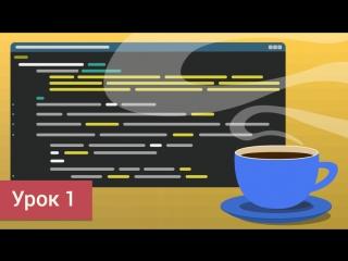 Создание консольных приложений - основы синтаксиса Java