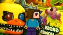 ПРИВЕТ СОСЕД и ФНАФ - Лего НУБик Майнкрафт Мультики и Анимация LEGO Minecraft для Детей