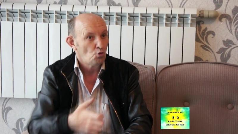 Виктор и Любовь Алещановы Ж К Х второе интервью Юрия Горелова