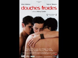Холодный душ / Douches froides (2005)