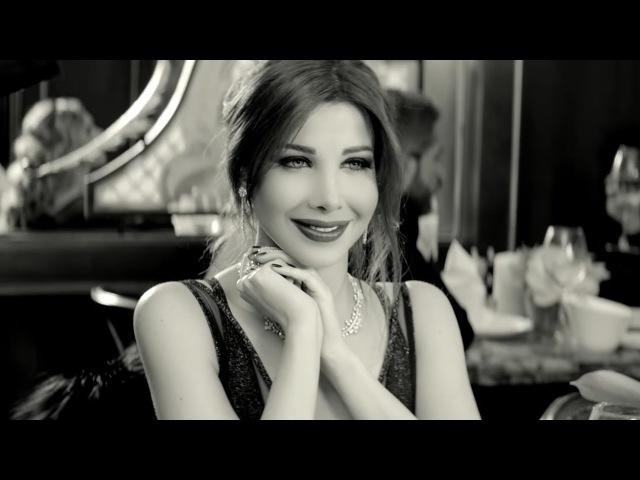 Nancy Ajram Hassa Beek Official Music Video نانسي عجرم حاسة بيك فيديو كليب