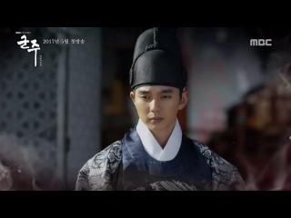 Trailer I  драмы MBC Правитель: Мастер маски с Ким Со Хён и Ю Сын Хо