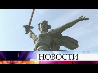 ВВолгограде приступили кмасштабной реставрации монумента «Родина-мать».