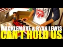 Stony - Macklemore and Ryan Lewis - Can't Hold Us [Looping Cover]