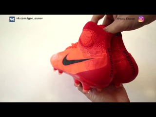 Nike Magista Obra II FG  / Игорь Евров