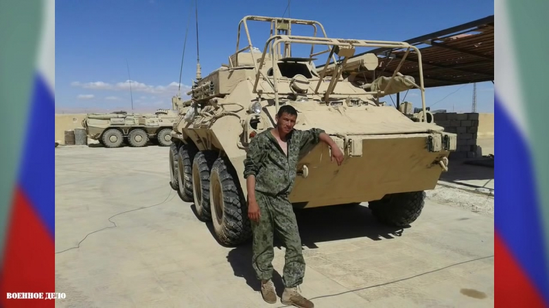 Вооруженные силы России в Сирии вежливые люди в сирии армия рф