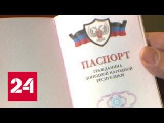 Граждане Донбасса. Специальный репортаж Алексея Симахина
