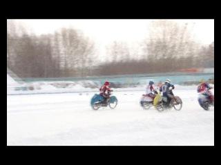 В Нефтекамске прошел полуфинал Чемпионата России по мотогонкам на льду