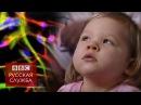 Стволовые клетки и чудеса: документальный фильм Би-би-си