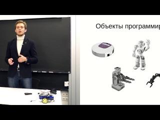 Введение в Robot Operating System