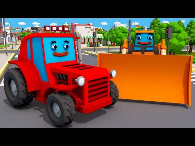 Tractors Fairy fo Kids Piękny Traktorki i Koparka w Miasto Dobre Samochodów Bajki Dla Dzieci