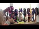 Моя коллекция кукол монстер хай .28