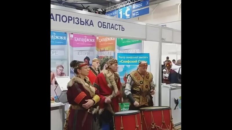 Стенд Запорожской области на ежегодной туристической выставке uitt 2018