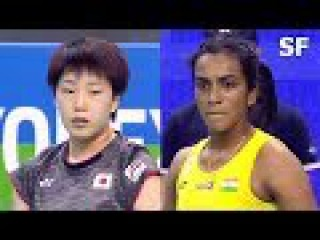 Akane YAMAGUCHI vs PUSARLA V. Sindhu | Badminton 2017 French Open Semi Final