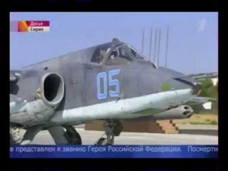 Пилот ВКС Роман Филиппов. Героический бой!