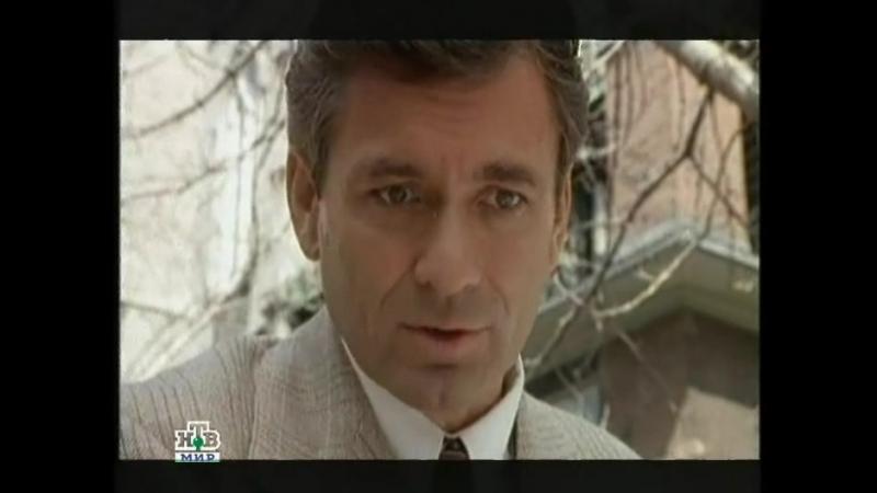 Новые подвиги Арсена Люпена серия 2 часть 2 Le Retour d'Arsène Lupin 1989 реж Филипп Кондройер Мишель Буарон и др