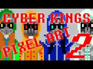 CYBER KINGS | Под Масками | PIXEL ART|bu Ignis|petra, flamma, unda, flumine, vestibulum, vires, vita
