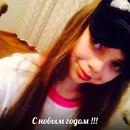 Фотоальбом Лизы Привезенцевой