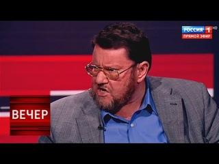 Америка ответит за все! Сатановский перевёл для США очень вежливое ПРЕДУПРЕЖДЕНИЕ Путина!