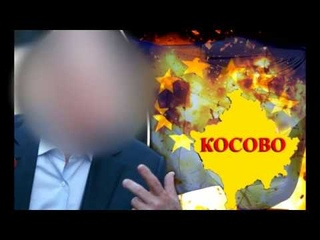 EU JE GOTOVA! - PUTIN PRELOMIO!: Rusija UZIMA KOSOVO u svoje ruke!