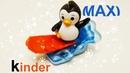 Распаковка Киндер Сюрприз супер игрушки Киндер Макси и коллекция Киндер Джой Инфинимикс!