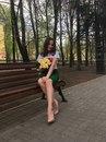 Личный фотоальбом Розалии Багаевой