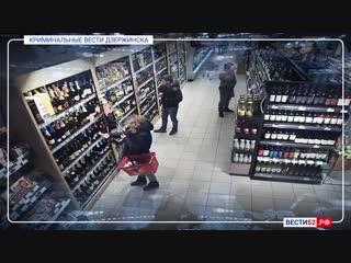 """Похищение виски в """"Спаре"""". Криминальные ВЕСТИ Дзержинска"""