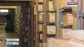 Здание Госархива Крыма отремонтируют к 100-летию архивной службы России