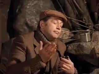 Шерлок Холмс фраза о любви
