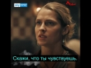Ep 1x04_Tell me how you feel_rus sub