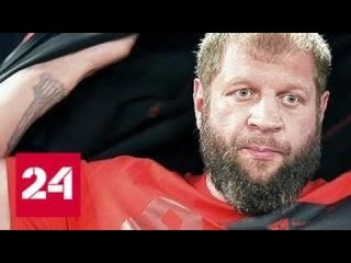 Пьяный Александр Емельяненко устроил двойную аварию,  скрываясь от полицейских - Россия 24