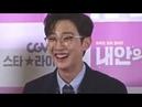 20180107 영화 '내안의 그놈' 라이브톡 1편 Focus on 진영 - 소감, 언론 리뷰, Q A, 스틸컷토크