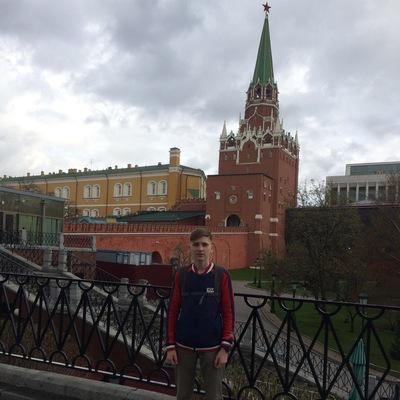 Артем Клочков