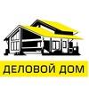 Деловой Дом /  Магнитогорск / Верхнеуральск