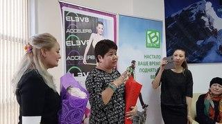 #Bepic. Астана. Благодаря Elev8 и Acceler8 опухоль пошла на уменьшение