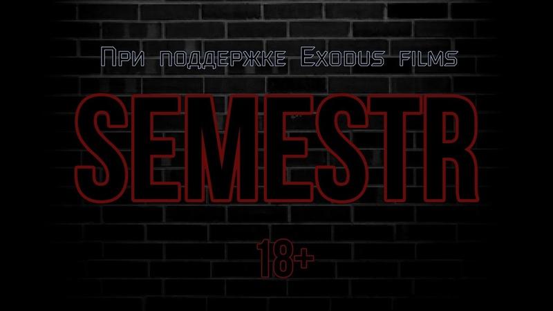 SEMESTR 18