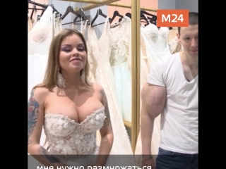 Невеста Кирилла Терёшина Руки-Базуки
