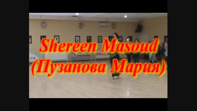 Shereen Masoud Yalla weekend class