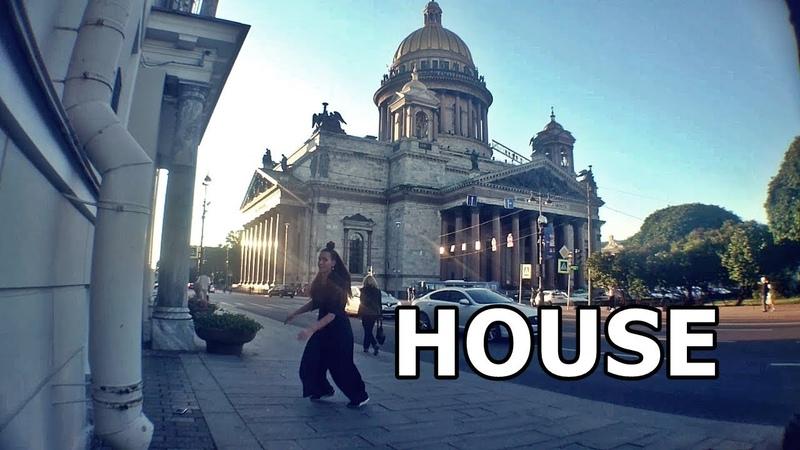 HOUSE by Akimi ZONA Танца Танцы Одесса