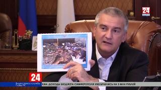 В Феодосии в течение недели работала мониторинговая группа крымского правительства