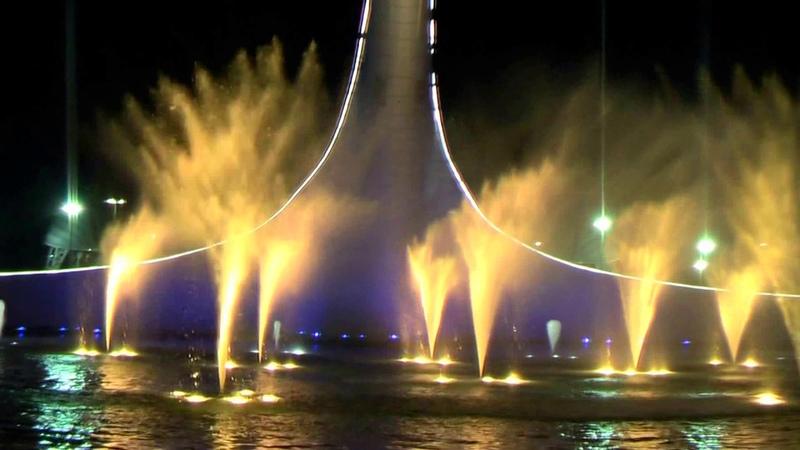 Светомузыкальный танцующий фонтан и Олимпийский парк в Сочи в ночной подсветке