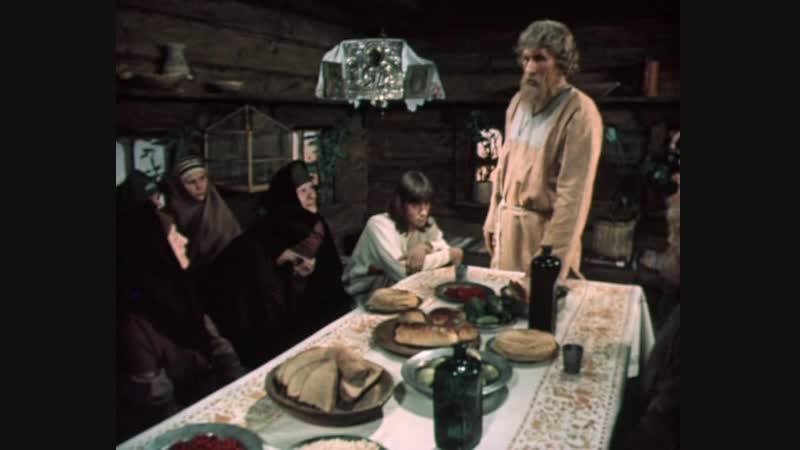 Россия молодая 7 серия из 9 1981