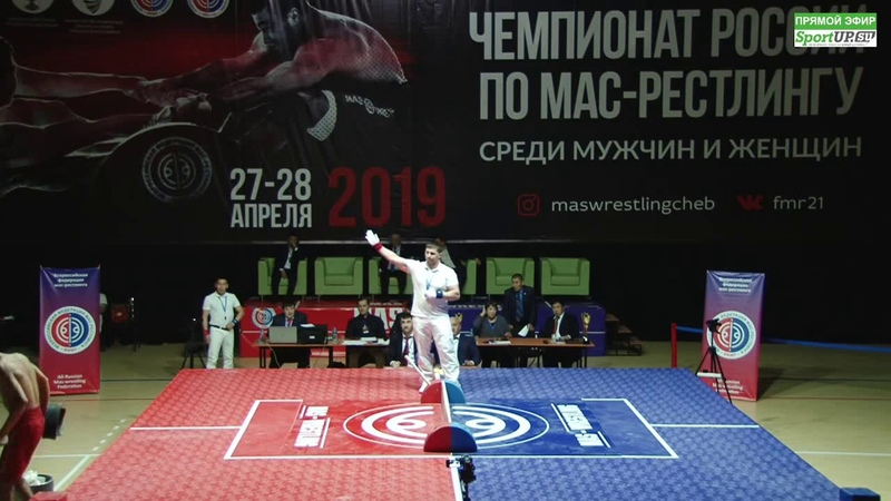 Чемпин Василий РС Я vs Нагоев Астемир КБР схватка за 3 место до 60 кг
