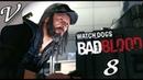 Прохождение Watch Dogs - DLC: Bad Blood - Часть 8 (Вот же Крысятник)