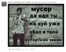 Фотоальбом Исмаила Кудзаева