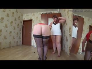 Толстые лесбиянки примеряют трусики, грудастая встряхивает большую попку - Увеличение члена