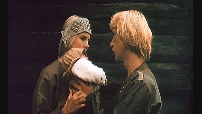 Россия молодая 2 cерия 1981
